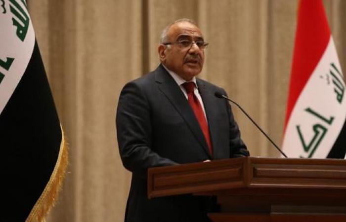 العراق   رئيس وزراء العراق: نحن أمام تحول كبير بعلاقتنا مع السعودية