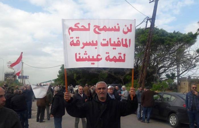 احتجاجاتٌ في بيروت تستبق إجراءات مؤلمة «تفادياً للأسوأ»