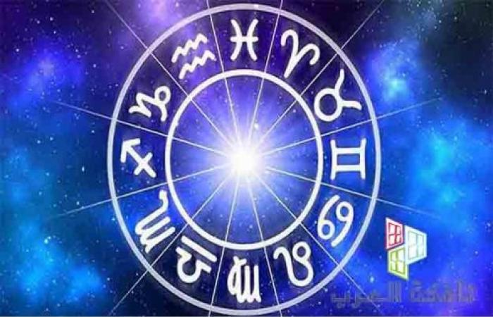 أبراج الثلاثاء 16-04-2019   توقعات علماء الفلك