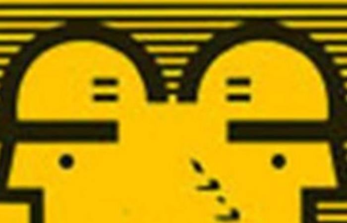 نقابة مقاولي الأشغال: قرار وزارة المال 'غير عادل'