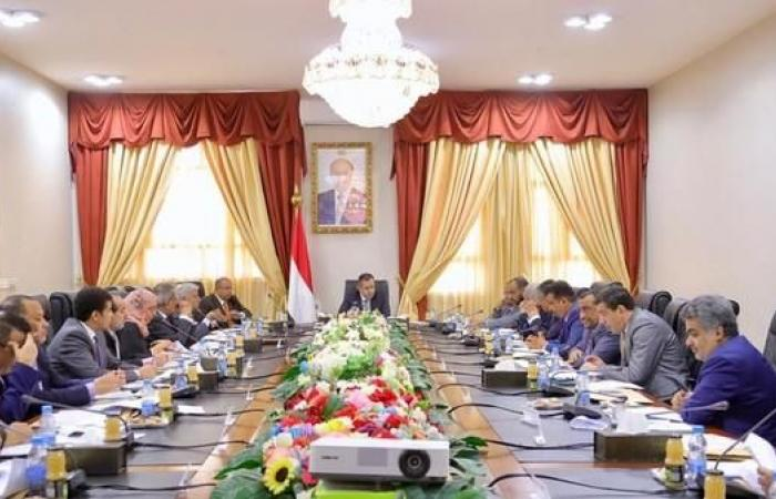 اليمن   حكومة اليمن ترحب بفيتو ترمب على قرار الكونغرس