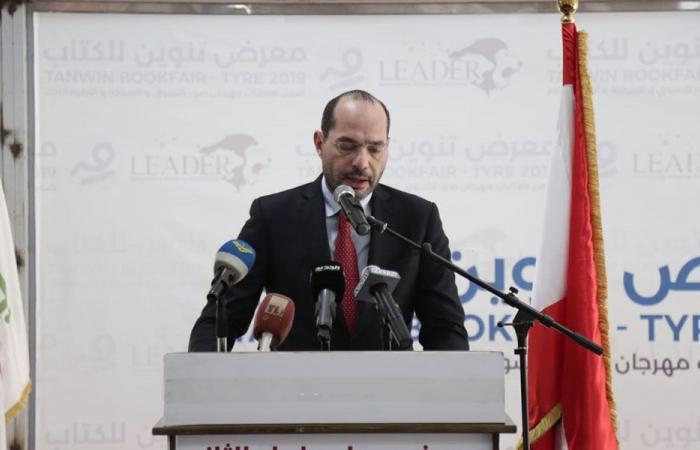 الوزير مراد: لا يمكن النهوض بالاقتصاد إلا بالتواصل مع السوريين