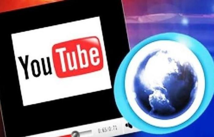 """إيران   غوغل تحذف حساب يوتيوب تلفزيون """"برس تي في """" الإيراني"""