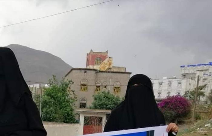 اليمن | أمهات المختطفين باليمن يصرخن: أنقذوا أبناءنا من الحوثي