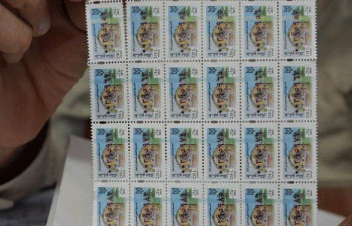 """""""فضيحة"""" الطوابع البريدية!"""