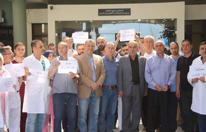 اعتصام لموظفي مستشفى نبيه بري الحكومي في النبطية