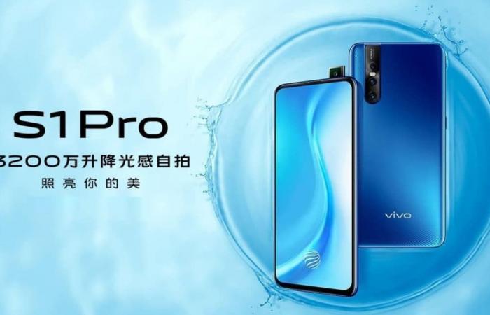 فيفو تعلن عن هاتف vivo S1 Pro