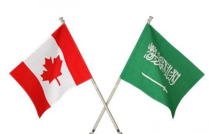 الخليح | شركة كندية تنجح بالسعودية رغم شائعات القطيعة التجارية