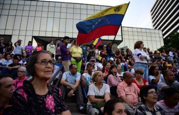 فنزويلا: مستعدون لمواجهة هجوم عسكري أميركي