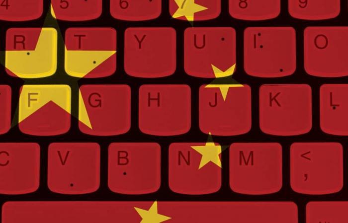 الصين تحظر الوصول إلى جميع إصدارات ويكيبيديا