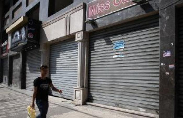 الفلسطينيون يحيون الذكرى الـ71 للنكبة بالإضراب الشامل فى غزة