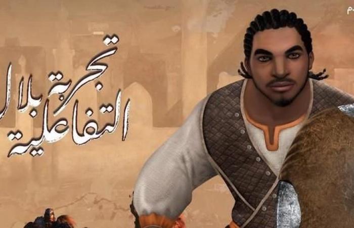 الخليح | معرض تفاعلي يأخذ زواره بجولة في أول فيلم أنيميشن سعودي