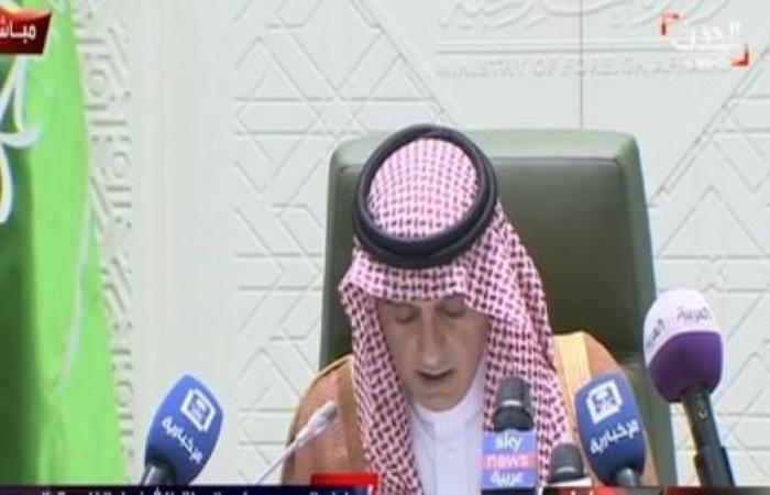 الخليح   الجبير: السعودية لا تريد حربا مع إيران ولكن سترد بقوة