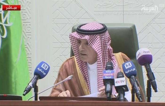 الخليح | الجبير: البغدادي؟ البغدادي زعيم داعش!