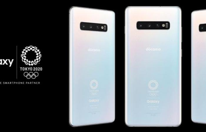 سامسونج تطلق نسخة خاصة بأولمبياد طوكيو 2020 من +Galaxy S10