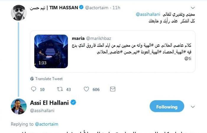 ماذا قال عاصي الحلاني عن تيم حسن؟.. وهكذا ردّ الأخير