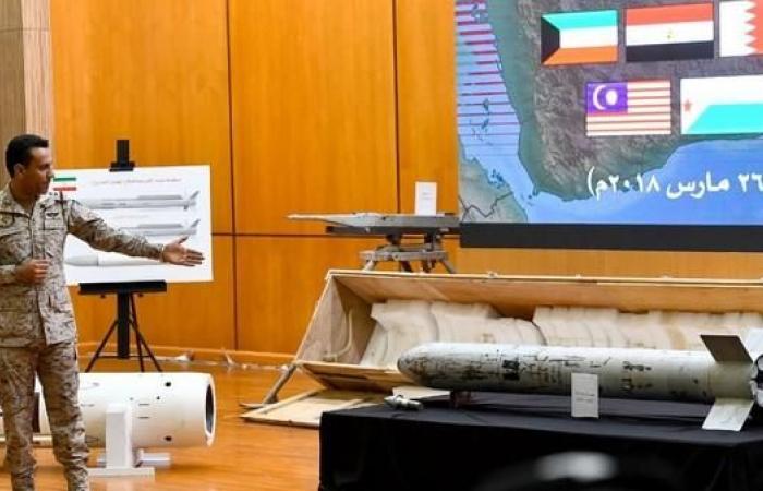 اليمن | التحالف: الحرس الثوري زود ميليشيا الحوثي بقدرات نوعية