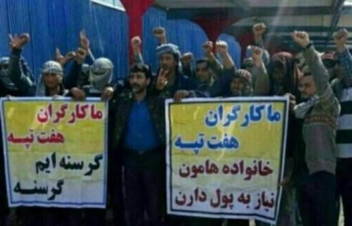 إيران   صور.. احتجاجات وإضرابات عمالية في عدة مناطق بإيران