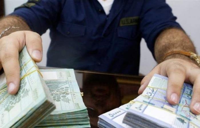 للبنانيين: المصارف تفرض عمولات جديدة.. آخرها على السحب النقدي والشيكات