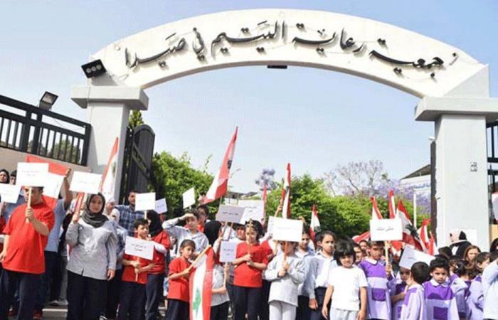 اعتصام لجمعية رعاية اليتيم في صيدا