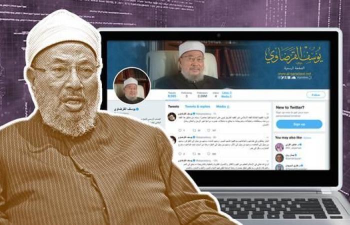 مصر   لماذا حذف غوغل تطبيق فتاوى القرضاوي؟