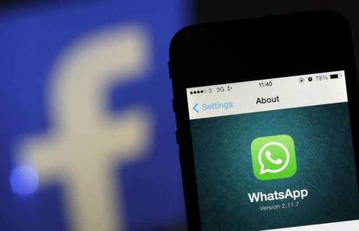 واتساب تختبر نشر الحالات على فيسبوك وإنشاء رموز QR