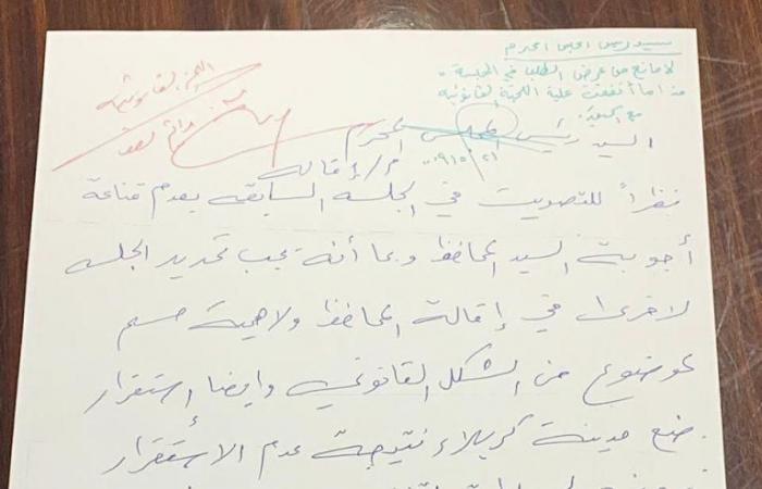 العراق | مجلس كربلاء يصوت على إقالة المحافظ بأغلبية مطلقة