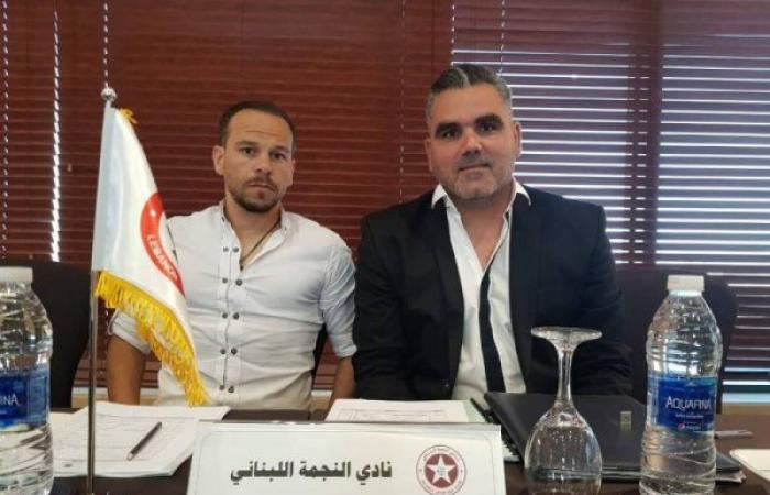 رسمياً- التونسي طارق جرايا مدرباً للنجمة