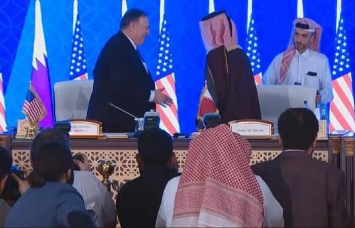 إيران | تفاديا لعقوبات أميركا.. قطر تخفض التجارة مع إيران
