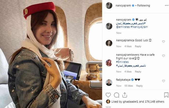 إلى دبي.. نانسي عجرم بصورة طريفة على متن الطائرة