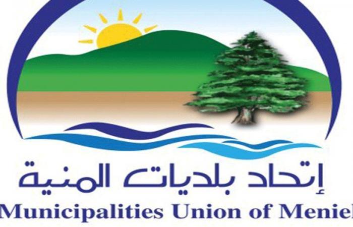 بلدية المنية: لتصريف العوادم بالطرق البيئية