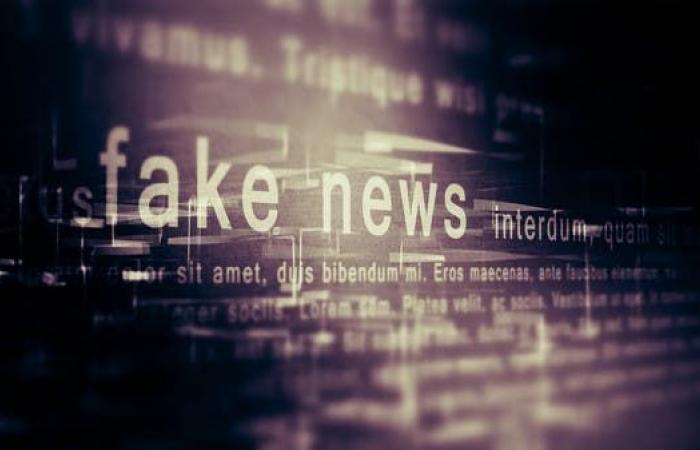 """إيران   تفاصيل حملة """"التضليل الإعلامي"""" التي تقودها إيران"""