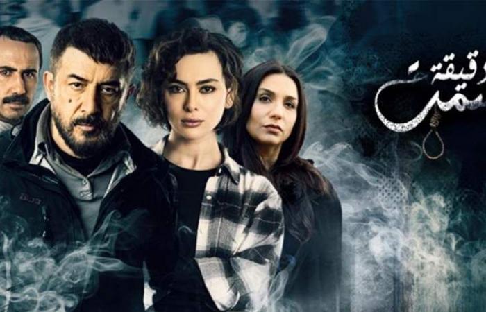'معركة مع السلطة السورية'.. تصريحات كاتب مسلسل 'دقيقة صمت' تثير الجدل!