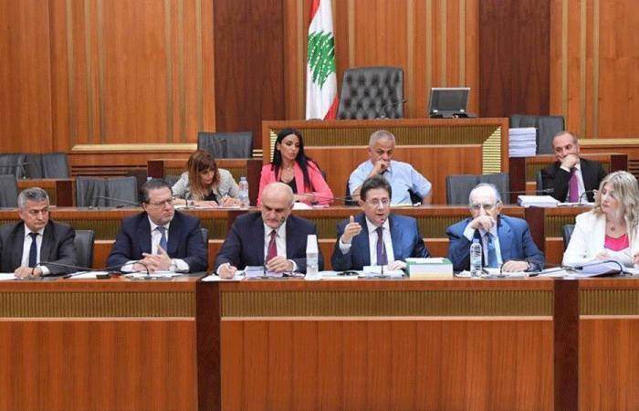 كنعان بعد اجتماع لجنة المال: كررنا المطالبة بقطوعات الحسابات