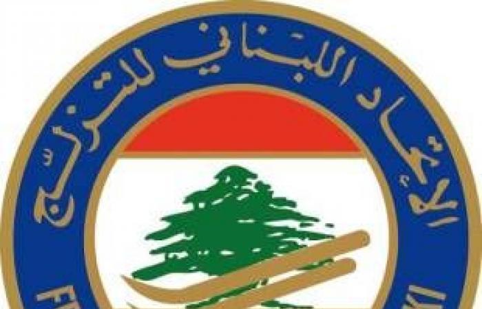 كأس الصيف الثامن في التزلج الحر في لبنان