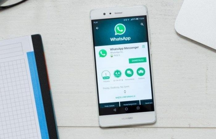 هواتف هواوي الجديدة لن تأتي بتطبيقات فيس بوك، واتساب، انستغرام