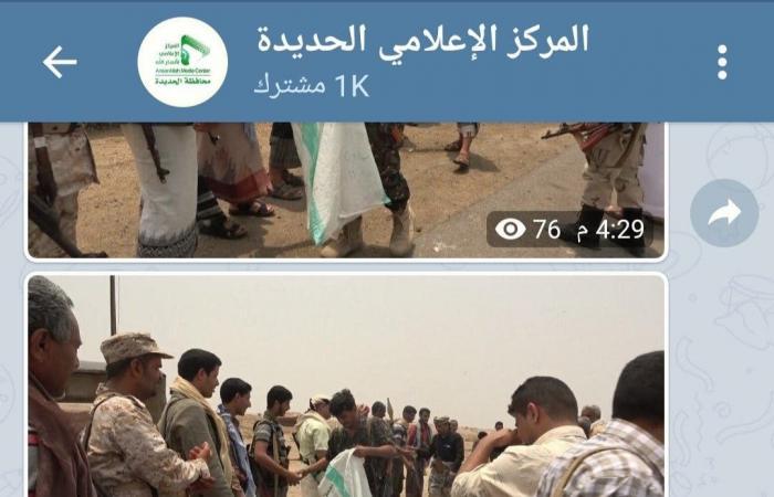 اليمن | بالصور.. هكذا فضح الحوثيون مسرحية انسحابهم من الحديدة