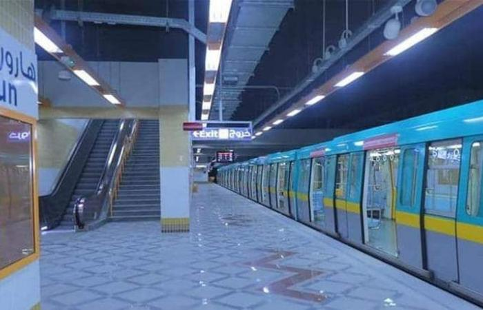 مصر تستعد لأمم أفريقيا بمحطات مترو جديدة