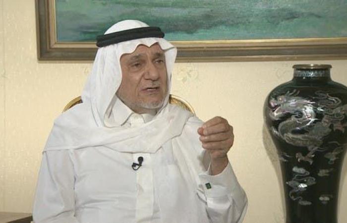 الخليح | تركي الفيصل يكشف شرط البشير لتسليم بن لادن