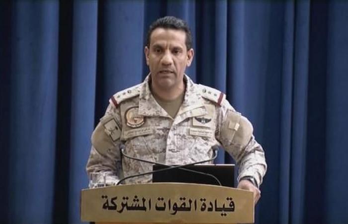 اليمن | التحالف: جسر جوي إغاثي من الرياض إلى عدن