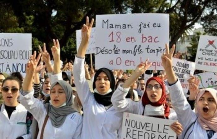 طلاب الطب في المغرب يقاطعون امتحانات نهاية العام