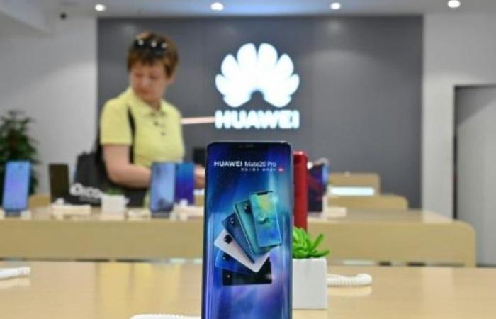 الصين تنوي استحداث نظام لحماية أمنها التكنولوجي
