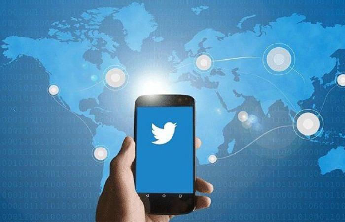 """وزارة التربية على """"تويتر"""""""