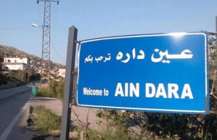 أهالي عين دارة: لوضع حدّ للتعديات المستمرة لمسلحي بيار فتوش!