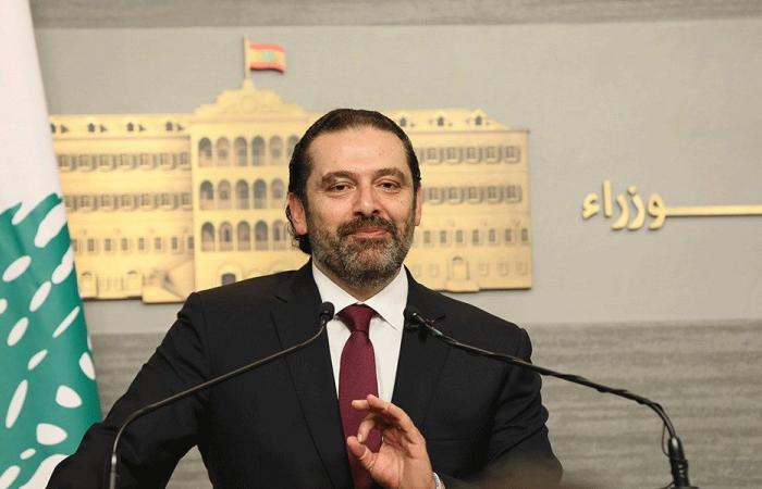 إيران تطالب لبنان بموقف رداً على تأييد الحريري قرارات قمة مكة المكرمة