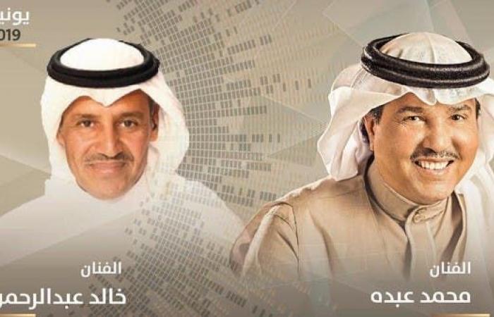 الخليح   فنان العرب وخالد عبدالرحمن يفتتحان حفلات القصيم
