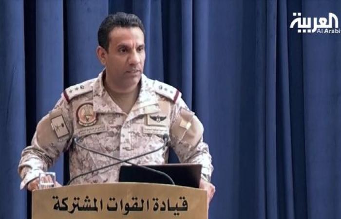 الخليح   التحالف: استهداف حوثي لمطار أبها الدولي وإصابة 26 مدنيا