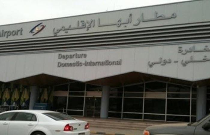 اليمن   السعودية.. حركة الطيران بمطار أبها تسير بشكل طبيعي