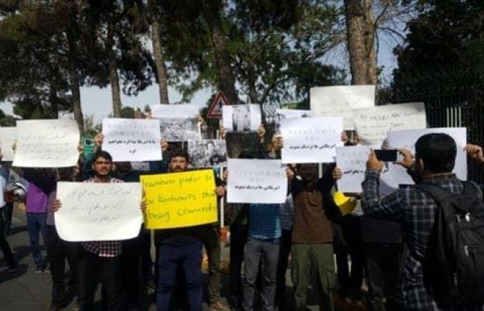"""إيران   مع وصول آبي لطهران.. """"الباسيج"""" يتظاهرون ضد الوساطة اليابانية"""
