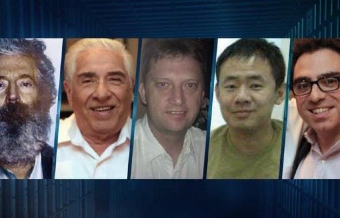 إيران | من هم السجناء الأميركيون ومزدوجو الجنسية في إيران؟